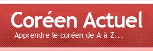 coreen-actuel.com